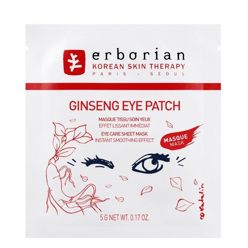Erborian ginseng eye patch mask 5g